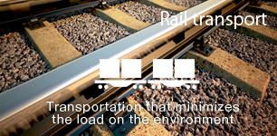 Rail transport:Transportation that minimizes the load on the environment