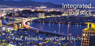 Integrated logistics:Fast, Reliable, and Cost Effective