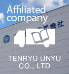 Affiliated company:TENRYU UNYU CO., LTD