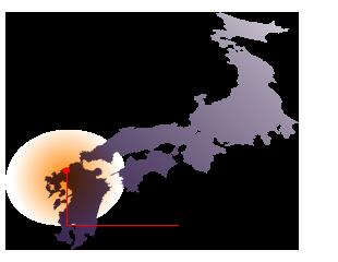 하카타 운수